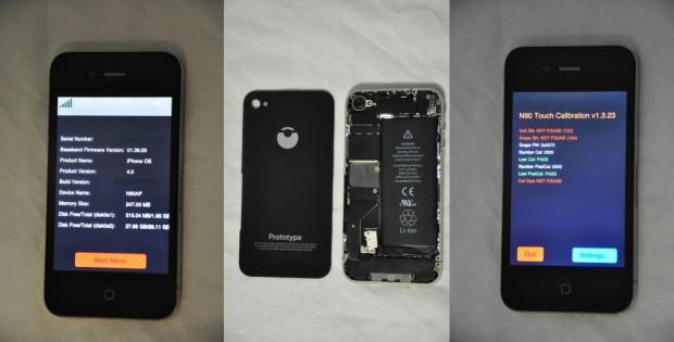 iPhone 4 プロトタイプ
