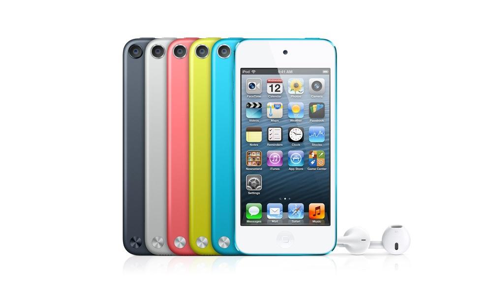 iPod CM