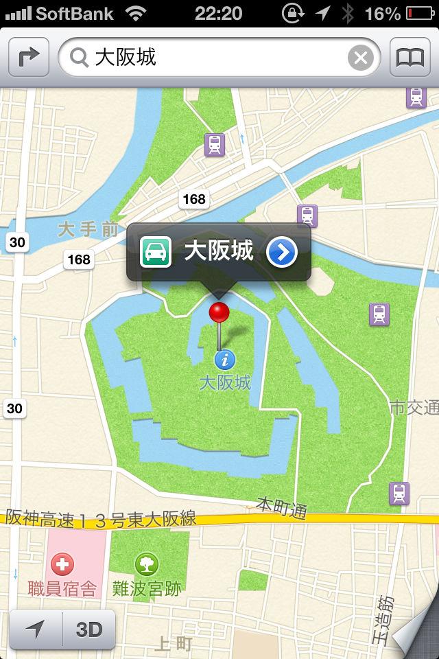 iOS 6 地図