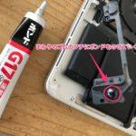 MacBook Proのスピーカー修理