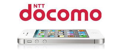 docomo-iphone4s