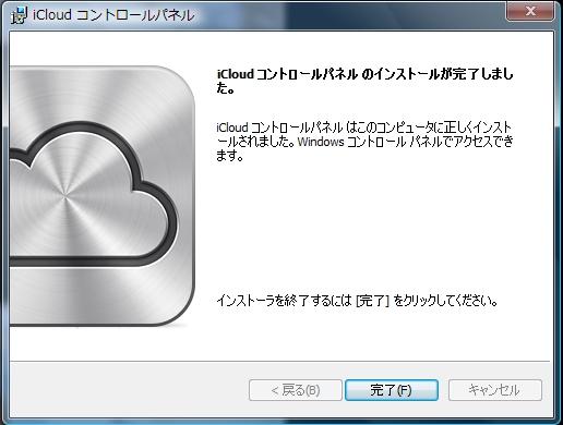 Windows iCloud