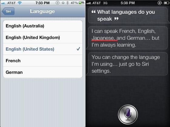 Siri 日本語